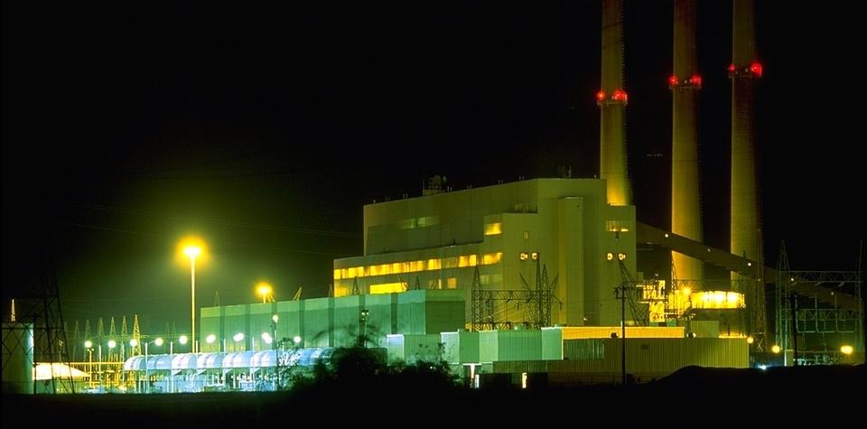 MPO uspora energie program podpory podnikatelsky sektor